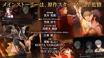 Screenshot 2: Kabaneri of the Iron Fortress – Ran: Hajimaru Michiato
