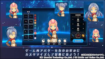 Screenshot 1: MEOW | 일본버전