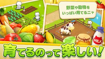Screenshot 2: 星星島貓咪 Meow Meow Star Acres
