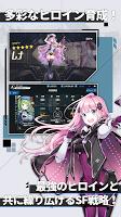 Screenshot 2: 우주소녀전대 | 일본판