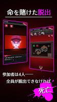 Screenshot 2: Escape Detective Girl
