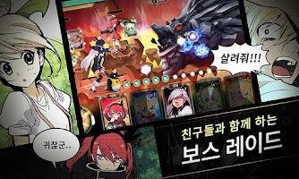 Screenshot 3: 美式出埃及記 with NAVER WEBTOON