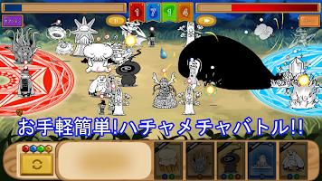 Screenshot 2: 克蘇魯怪獸