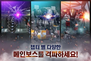Screenshot 4: SPECIAL FORCE  for Kakao