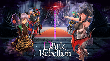 Screenshot 1: Dark Rebellion(日版)