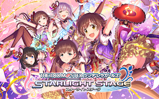 Screenshot 1: THE IDOLM@STER CINDERELLA GIRLS: STARLIGHT STAGE