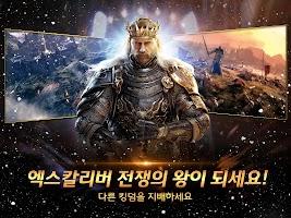 Screenshot 1: King of Avalon: 멀티 플레이어 육군 전략 전쟁 | 전설 왕