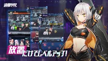 Screenshot 2: 魂器學院 | 日版(OBT)