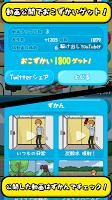 Screenshot 4: 哈吉咩的動畫生活