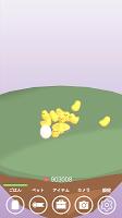 Screenshot 4: 小雞生活