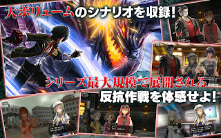 Screenshot 3: GOD EATER RESONANT OPS