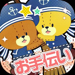 Icon: おそうじ大作戦-がんばれ!ルルロロ-無料放置系育成ゲーム
