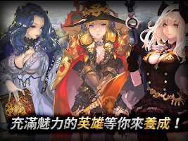 Screenshot 2: 東方奧德賽