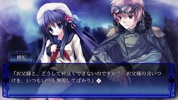 Screenshot 1: NOeSIS 歌う影の戯曲