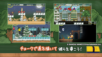 Screenshot 4: Pixel Dash