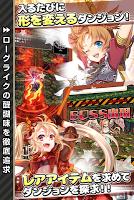 Screenshot 2: 東京地下城RPG 公主Rogue!