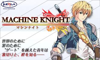 Screenshot 1: RPG マシンナイト - KEMCO