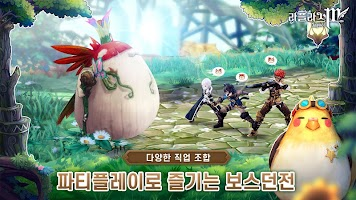 Screenshot 4: Kingdom of the Wind (Korea)