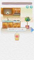 Screenshot 3: 餓餓嚼嚼SOS