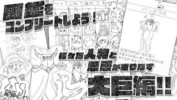 Screenshot 4: 勇者ああああ