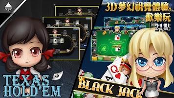 Screenshot 4: 富豪娛樂城 - 輪盤, 21點, 百家樂, 老虎機, 骰寶