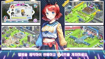 Screenshot 4: 아이돌 주식회사