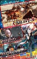Screenshot 4: 雷光歸來 Final Fantasy XIII (雲端版)