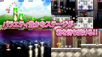 Screenshot 3: 萌えドロイドJUMP!!