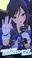 Screenshot 2: 얼터너티브 걸즈2 | 일본버전