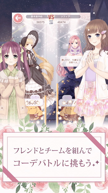 奇迹暖暖-日文版