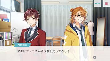 Screenshot 1: 神様しばい
