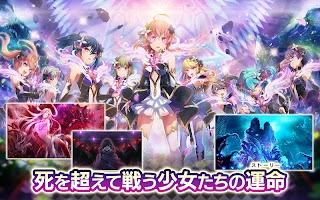 Screenshot 3: Project Tokyo Dolls | Japanese