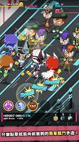 Screenshot 2: Dash Heroes -衝吧!英雄們!-