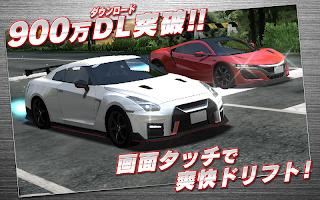 Screenshot 1: 드리프트 스피릿_일본판