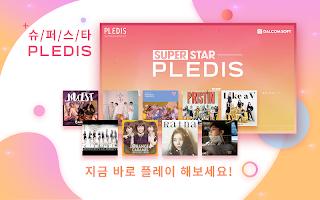 Screenshot 2: SuperStar PLEDIS 슈퍼스타 플레디스_한국판