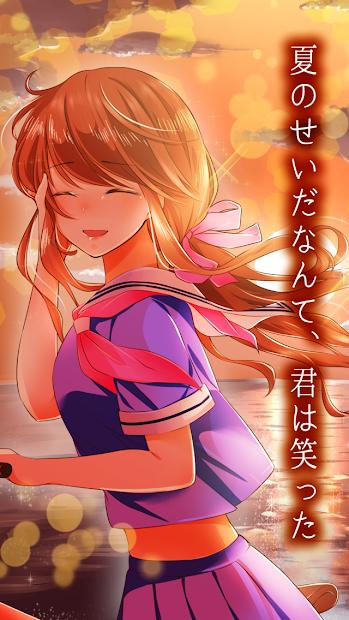Screenshot 4: Water Girls 清海學園游泳部