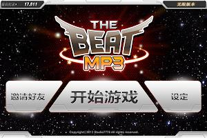Screenshot 4: BEAT MP3