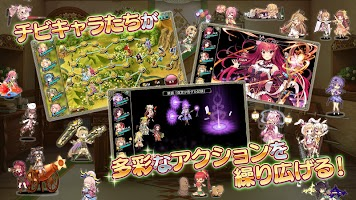 Screenshot 3: FLOWER KNIGHT GIRL
