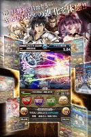 Screenshot 4: 龍族創世紀 -聖戰之絆-  Dragon Genesis