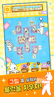 Screenshot 2: 오버액션 토끼 의 대청소 -Cleaning of Overaction Rabbit-