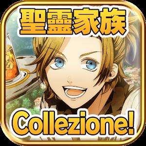 Icon: 聖靈家族 Collezione! Piccola Amore