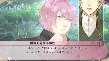Screenshot 3: 欺騙說謊國王的方式