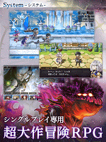 Screenshot 2: Another Eden: The Cat Beyond Time and Space | Japanese