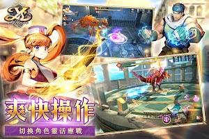 Screenshot 4: 伊蘇:阿爾塔戈的五大龍