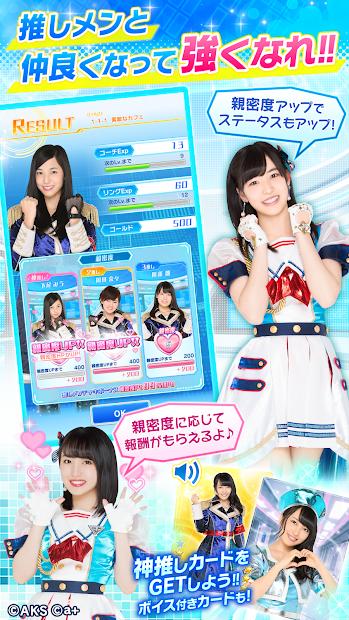 AKB48 舞台鬥者2 戰鬥祭