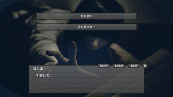 Screenshot 2: キヲク