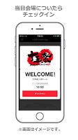 Screenshot 1: 十五祭 Goods App