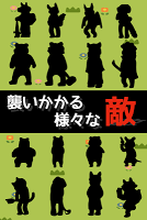Screenshot 3: 兎ファミリー 赤い屋根のおうち。マンガが進む育成ゲーム