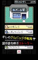 Screenshot 3: 恐嚇大咖