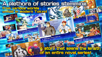 Screenshot 3: Tokyo Afterschool Summoners